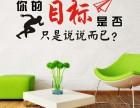 重庆企业培训机构,重庆企业内训,重庆销售培训欢迎来到智易德