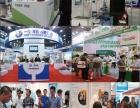 长春装备制造展,成都现代工业技术展(2018年两届工业展会
