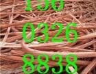 大同高价回收废电缆废铜排