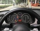 马自达52011款 马自达5 2.0 手动 舒适型(进口)