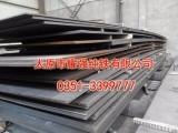 厂家直销DT4C电磁纯铁板/电工纯铁圆钢/工业纯铁卷