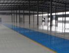 安庆车间地面渗透剂 密封固化剂价格 地面硬化剂
