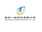 创意设计,专利挖掘,专利撰写,专利申请