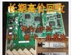 回收光缆、OLT及板卡、模块,网线,馈线,电缆,猫