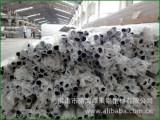 专业供应工业铝材 佛山铝型材 铝7075 航空铝材 铝合金
