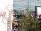 成都五一节庆典活动气球场景装饰+氦气球放飞