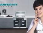 欢迎访问~益阳帅丰集成灶(各点)售后服务维修网站电话