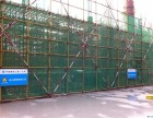 弘诚建材服务部丨异性脚手架丨大型建筑工地搭建