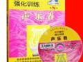 荆州沙市北京路高考声乐专业快速提升歌唱技巧
