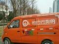 加长面包车拉货 密巴巴货的 长途货运 搬家 带司机租车
