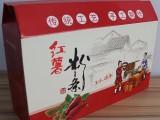 郑州包装厂销量稳步前进,海南省郑州包装厂认准品牌