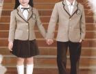 韩版时尚幼稚园校服幼稚园园服礼仪服定做