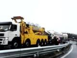 遵义拖车救援汽车救援送油收费