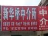 沧州-宏宇城26楼4室2厅-3000元