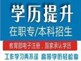 洛阳西工涧西洛龙高新区自贸区成人高考报名中心