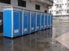 1 山东全省销售移动厕所2000出租移动厕所400