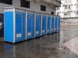 山东全省销售移动厕所1700  出租移动厕所400