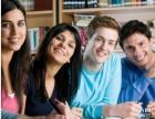 提供欧美母语全职外教,专业的外教派遣公司