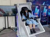 苏州游乐设备出租网红VR设备出租