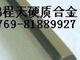 东莞日本住友钨钢超微粒超硬钨钢AF1