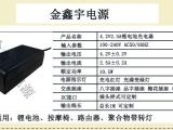 深圳厂家直销按摩椅锂电池充电器免费拿样