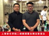 石家庄二胡专业培训学校,线上免费