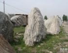 天和雕塑 天然自然石景观石大型泰山原石泰山石纯天然奇石怪石