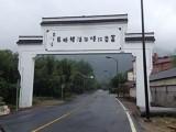 南京附近农家乐包吃住三日游
