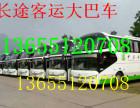 客车)江都到武汉直达汽车(发车时间表)+大巴车票价多少钱?