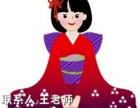 张家港哪里有日语学习班 日语专业培训,充实自己