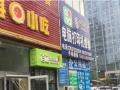 大兴亦庄荣华中路韩国料理店转让,420310
