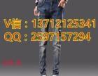 2017韩版秋装高腰打底牛仔裤大码女装铅笔小脚裤批发地摊货
