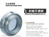 厂家专业供应不锈钢卫生级焊接视镜 质量保证直销批发
