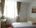 酒店短租、月租房出租
