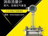 蒸汽涡街流量计 上海佰质仪器仪表有限公司 厂家