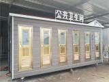河北移动厕所厂家沧州环保厕所 景区生态卫生间