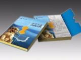 山西晋城印刷图书印刷厂报价超便宜/设计漂亮质量好