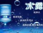 南京桶装水送水