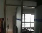 上河时代 写字楼 600平米 豪华装修低价出租