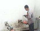 改水电,打孔,安装维修回收空调