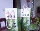 武功山竹筒酒