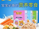 厂家直供 慧茵 牛奶胡萝卜水果蔬菜幼儿小馒头 婴幼儿零食辅食
