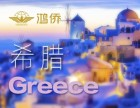 希腊购房移民, 投资额度低,一步到位永居