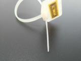 广州白云区艾克依扎带标签电子标签RFID扎带标签制作