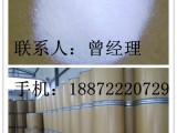 甲基丙烯磺酸钠 南箭牌