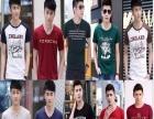 买家日销过万件新款式男装短袖T恤低至3.9块