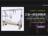 普拉提器械A普拉提核心床瑜伽私教工具A山东普拉提器械厂家