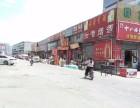 建设北街 新华区国富中心市 1室 1厅 80平米 整租新华区国富