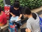 深圳专业地推派发传单