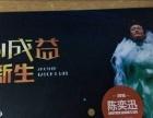 5月21号eason郑州演唱会门票